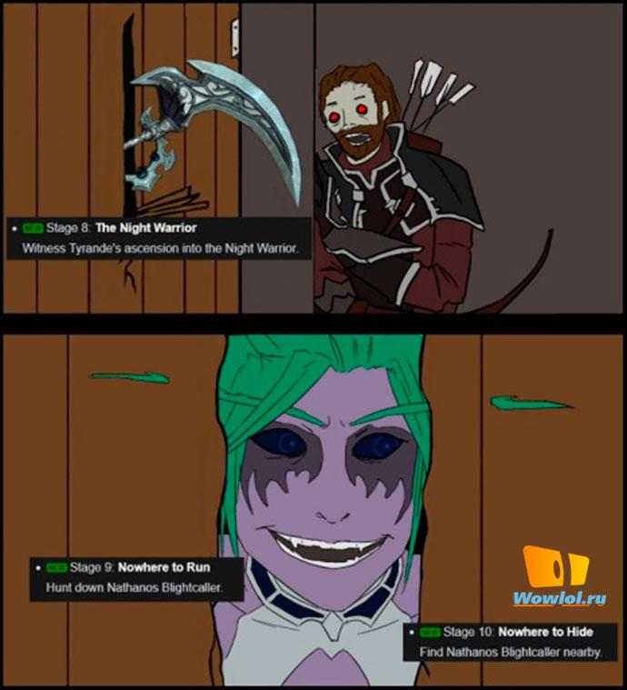 Злая Тиранда