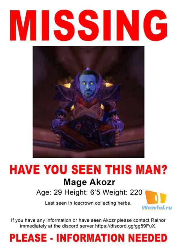 Помогите найти