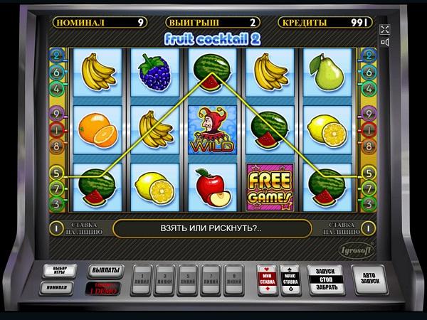 Правила открытия депозита и регистрации в казино Плей Фортуна