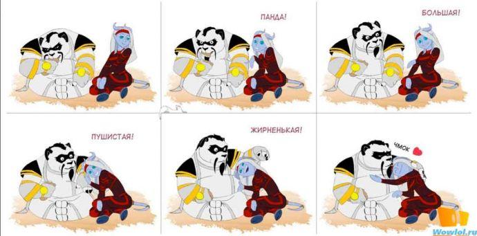 злобные панды
