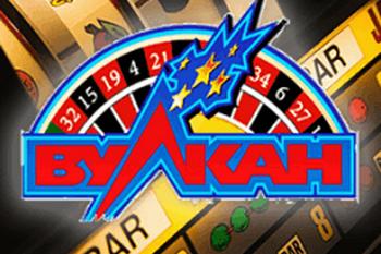 Как выиграть в рулетку в онлайн-казино Чемпион: 3 стратегии